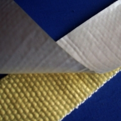 Fiberglass woven tape with adhesive back