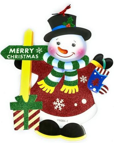 Christmas Poster Decoration