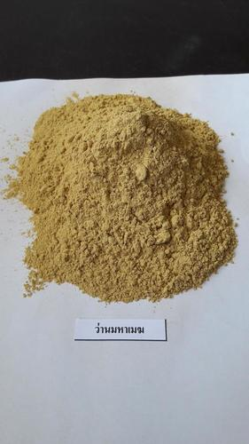 Raw Material Pure Natural Wan Mahamek Powder Root Powder