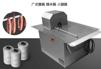 Ey-52a Electric Automatic Sausage Typing Machine