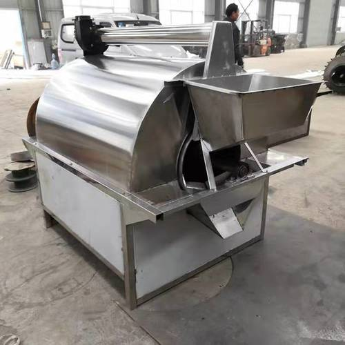 RT-50 Electric Nut Roasting Roaster Machine