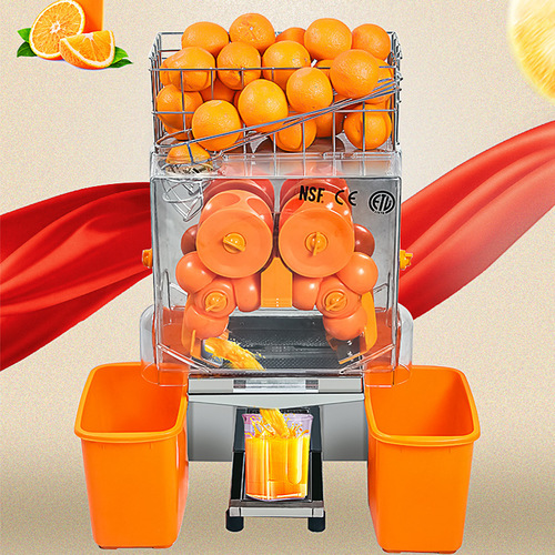 Commercial Orange Juice Machine Orange Extracting Machine