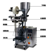 YD-160ZS Snack food particle filling packing machine