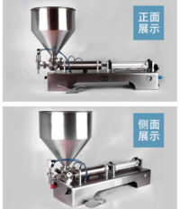 Double Head Semi Automatic Bottle Can Liquid Filling Machine