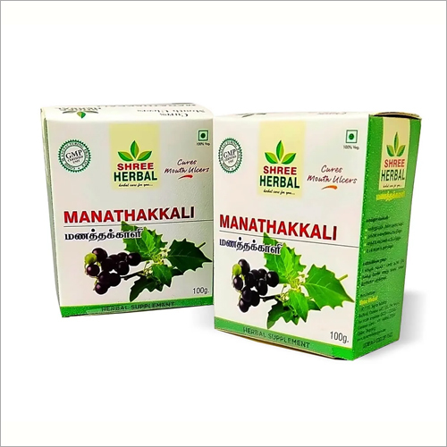 100gm Manathakkali