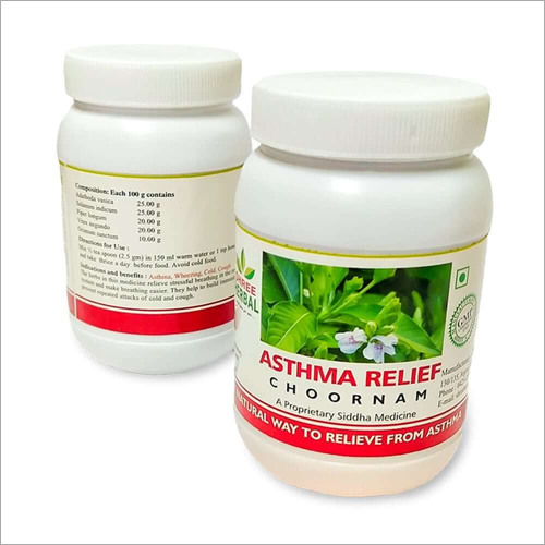 Asthma Relief Choornam