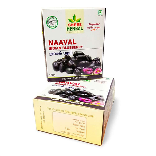 100gm Naaval Indian Blueberry