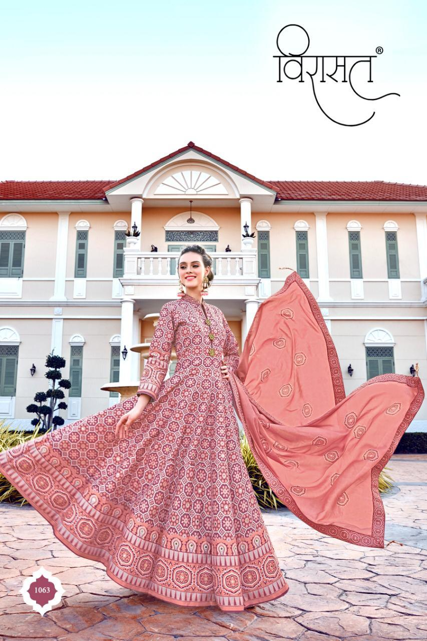 silk long flair gown