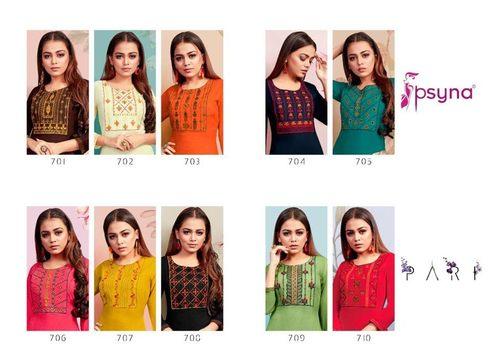 Pari Vol-7 Rayon Slub Kurti Catalogue Set