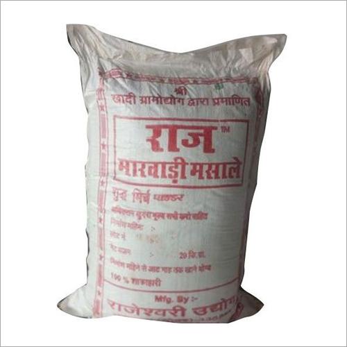 20 KG Raj Marwadi Red Chilli Powder