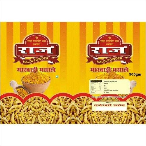 500 Gm Raj Marwadi Turmeric Powder