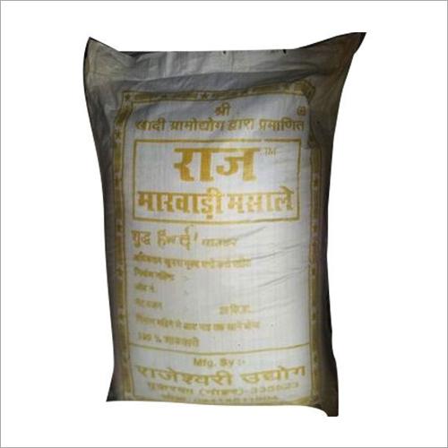 20 Kg Raj Marwadi Turmeric Powder