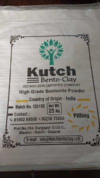 Sodium Grade Bentonite Powder