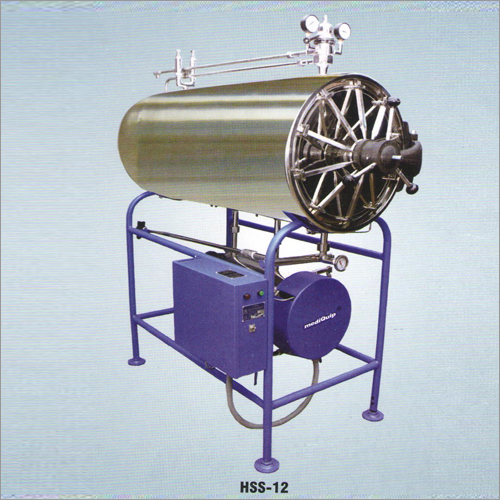 Horizontal High Speed Sterilizer