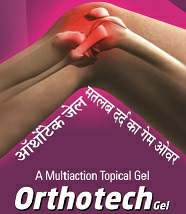 ORTHOTECH GEL 30GM