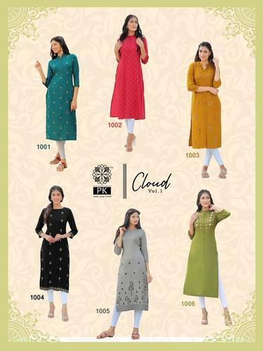 Fashion Cloud Vol-1 Kurti Catalogue Set