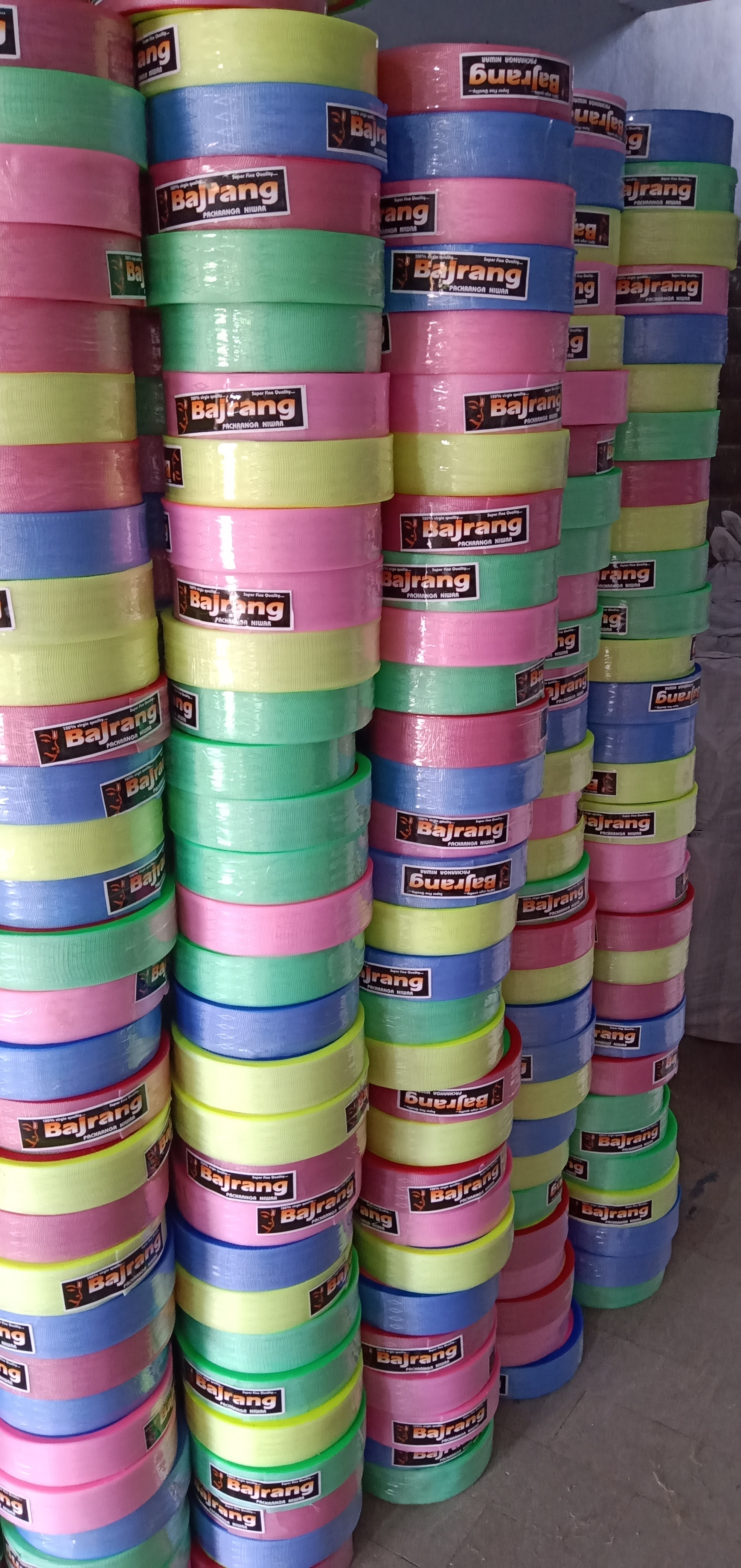 Multicolor Plastic Virgin Niwar