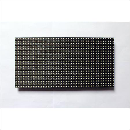 Qiangli P8 Full Color LED Module