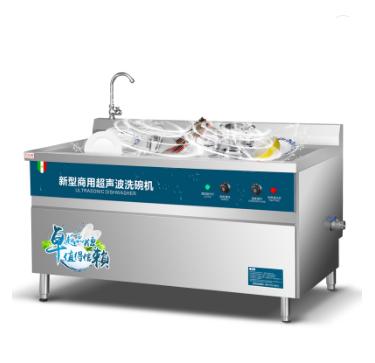 2020 Ultrasonic Dishwasher Kitchen Equipment Stainless Steel Hotel