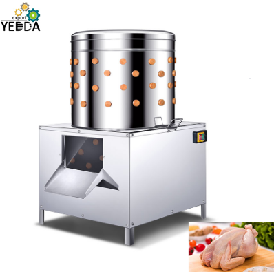 Igh Quality Duck Goose Chicken Plucker, Defeathering Machine For Chicken Slaughter Line