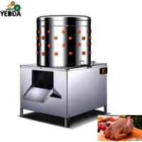 Igh Quality Duck Goose Chicken Plucker, Defeathering Machine For Chicken Slaughter Line