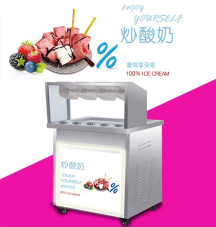 High Quality Food Grade Fried Ice Cream Roll Machine