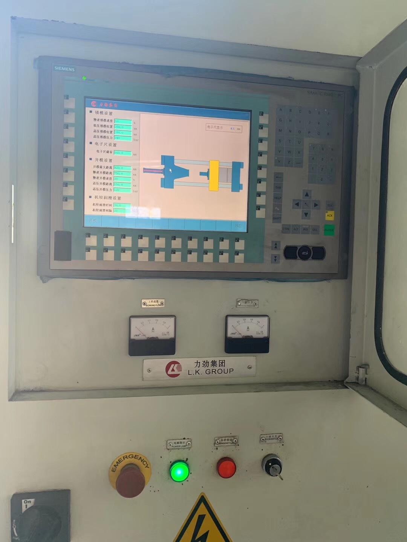 Used Lk 700t Die Casting Machine