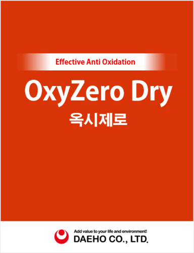 Korean Feed additive Oxy Zero Dry with Active ingredients BHT and PG