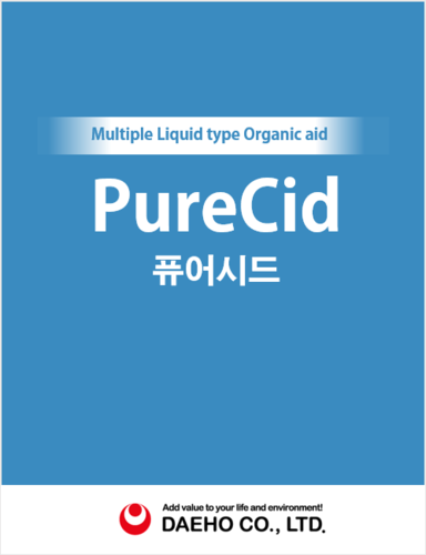 Korean Feed additive Pure Cid with Active ingredients Organic acids Essential oil Synergist
