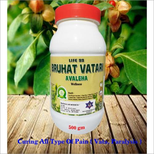 Pain Curing Chyawanprash Ayurvedic Medicine
