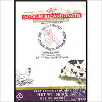 Sodium Bicarbonate(Animal Feed)
