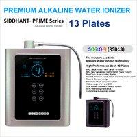RSB13 Alkaline Water Ionizer