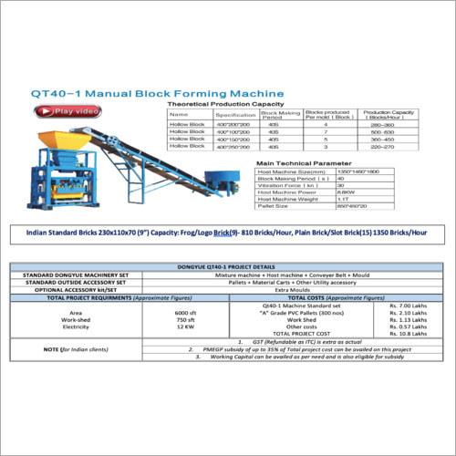 QT40-1 Brick Making Machine
