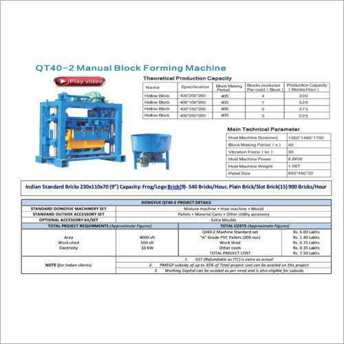 QT40-2 Brick Making Machine