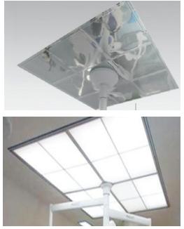 Laminar Ceiling with Air diffuser