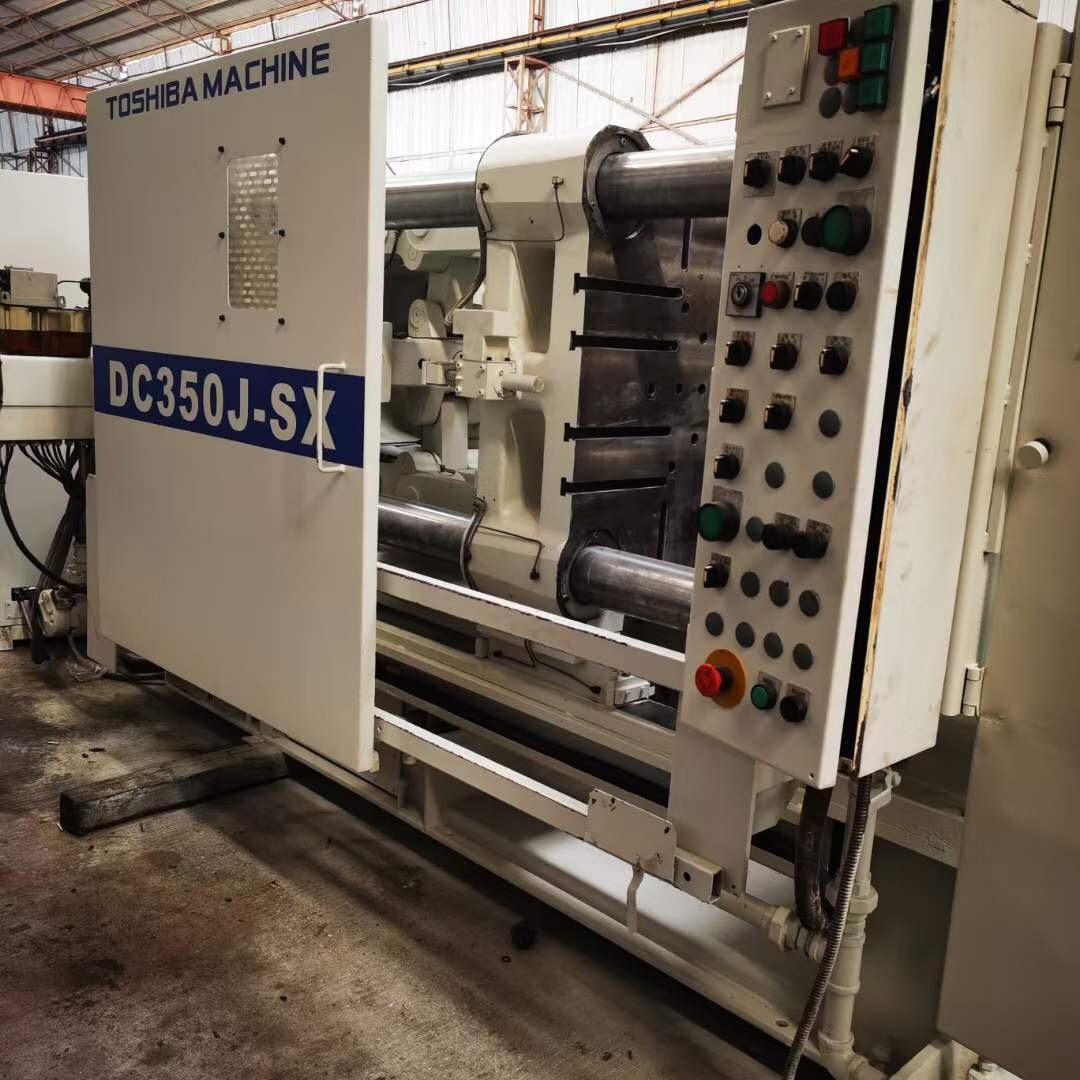 Used Toshiba 350T Die Casting Machine