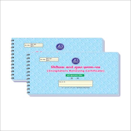 Invigilators Relieving Certificate