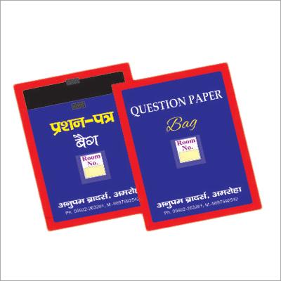 Question Paper Bag