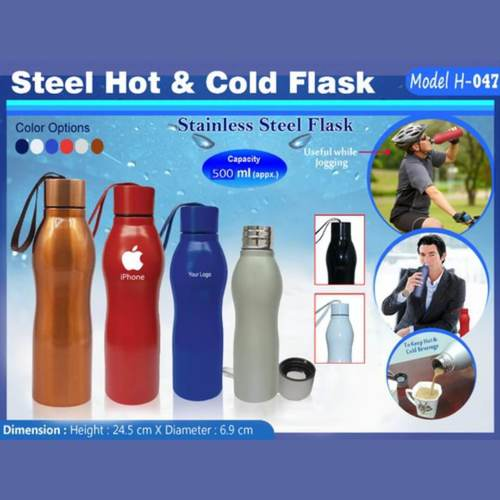 Steel Hot & Cold Flask 047