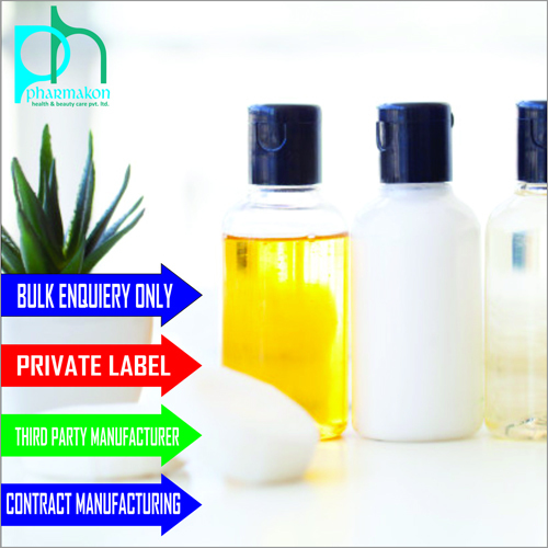 Onion Oil For Third Party Cosmetics