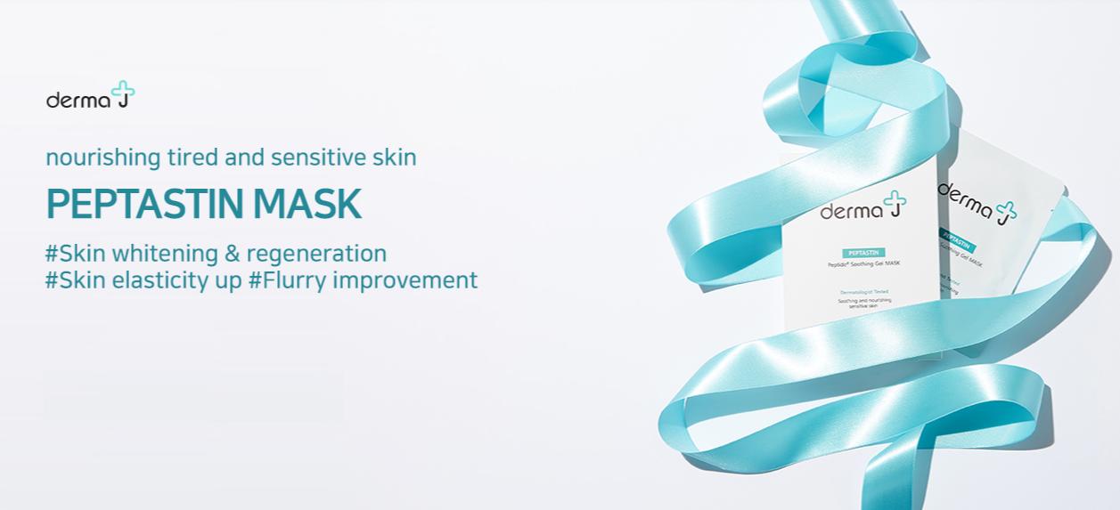 Essential Skin Toner And Intensive Cream