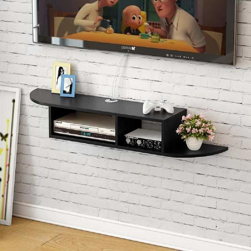 Trust Kart TV Entertainment Unit