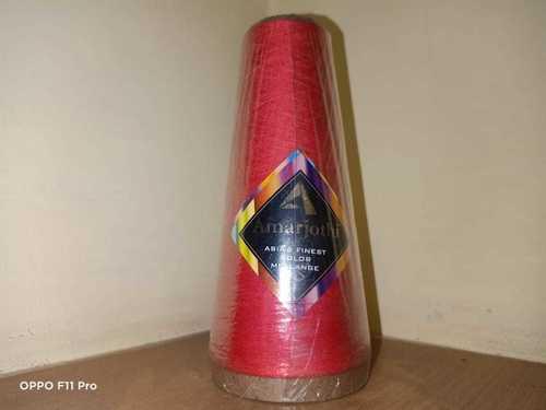 Negombo Neps Melange Yarn