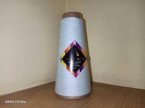 Jaffna Weaving Open End Hosiery Melange Yarn