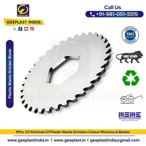 Customised Plastic Waste Grinder Blade