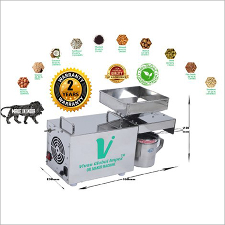 Domestic Oil Press Machine 400W