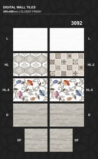 300 x 450mm Awesome Wall Tiles