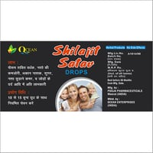 Shilajit Satav Drops