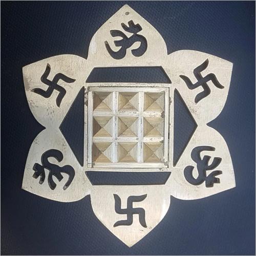 Brahma Chakra