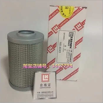 LH Leemin Hydraulic Filter